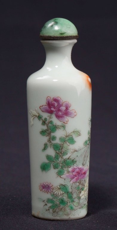 A Famille rose snuff bottle	 19th-20th century
