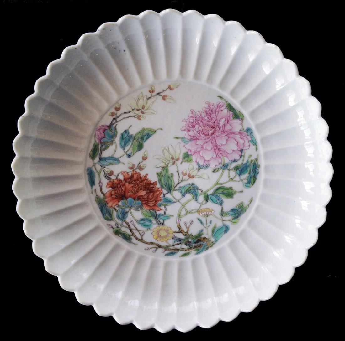 Imperial Famille Rose Chrysanthemum Dish