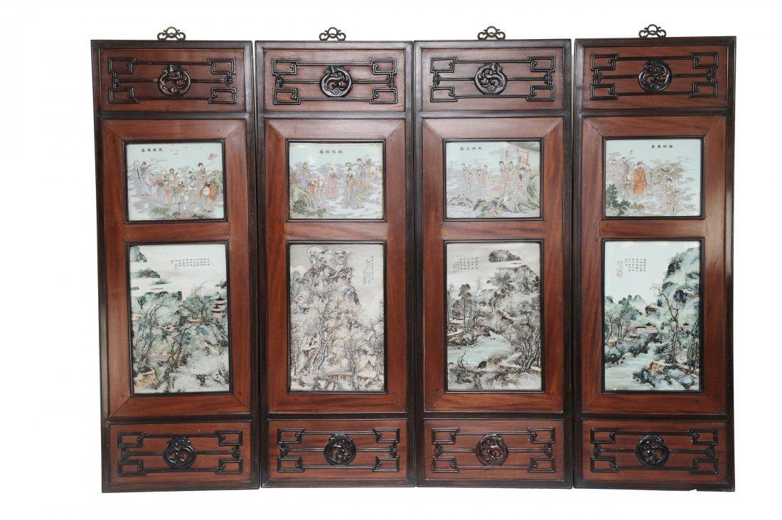 Four Panel Eight Plaque Duan Zian Screen