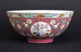 Chinese Famille Rose Bowl, Republic Period