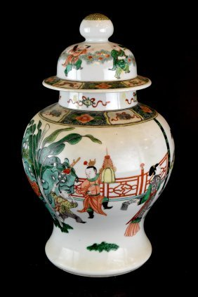 Famille Verte Ginger Jar, Late19th Century