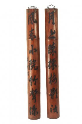 Pair Carved Bamboo Panels, Late 19th/early 20th C