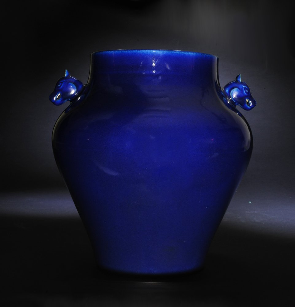 Rare Imperial Blue Glazed Vase with Two Dog Heads