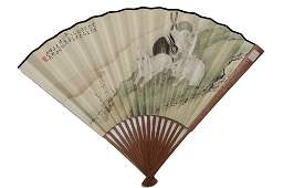 Painted Fan Depicting Rabbits with Calligraphy