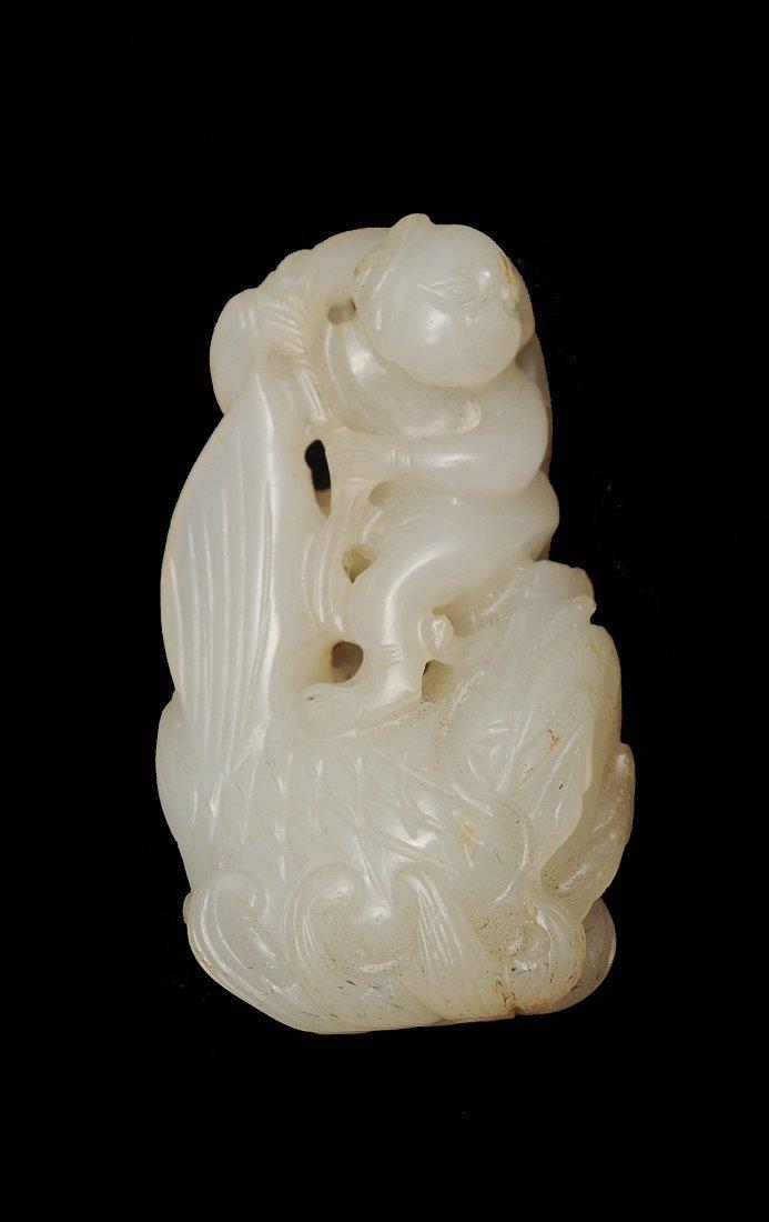 White Jade Pendant, Qing Dynasty