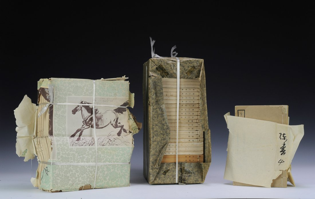 Three Sets of Old Books, 19th - Early 20th Century