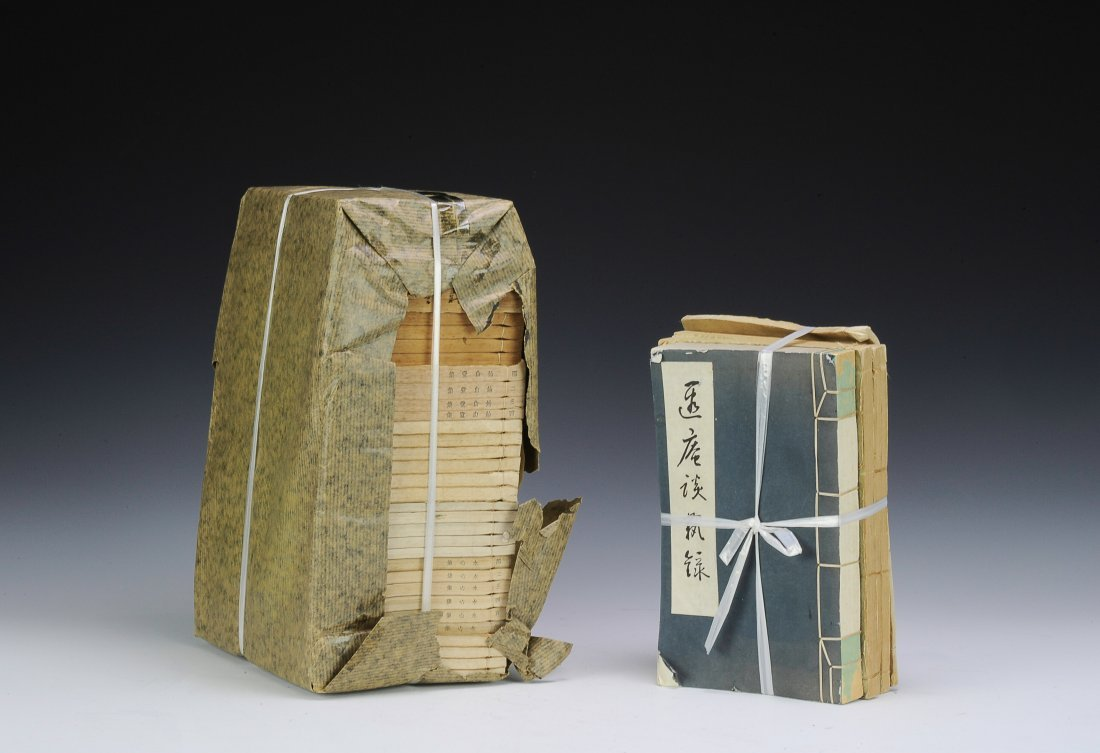Two Sets of Old Books, 19th - Early 20th Century