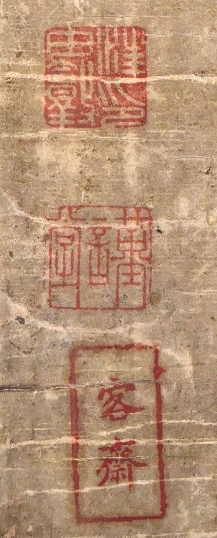 A Calligraphy, Wang Youdun (1692 - 1758) - 2