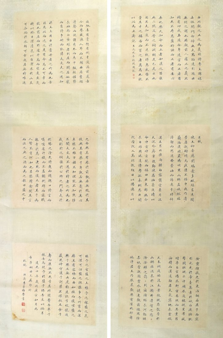 Pair of Calligraphy, Li Fangmei