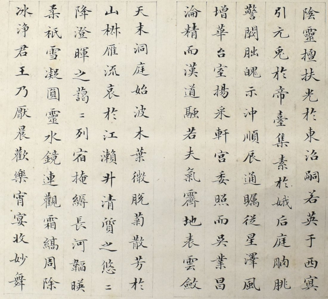 Pair of Calligraphy, Li Fangmei - 4