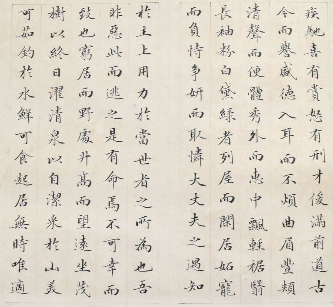 Pair of Calligraphy, Li Fangmei - 5