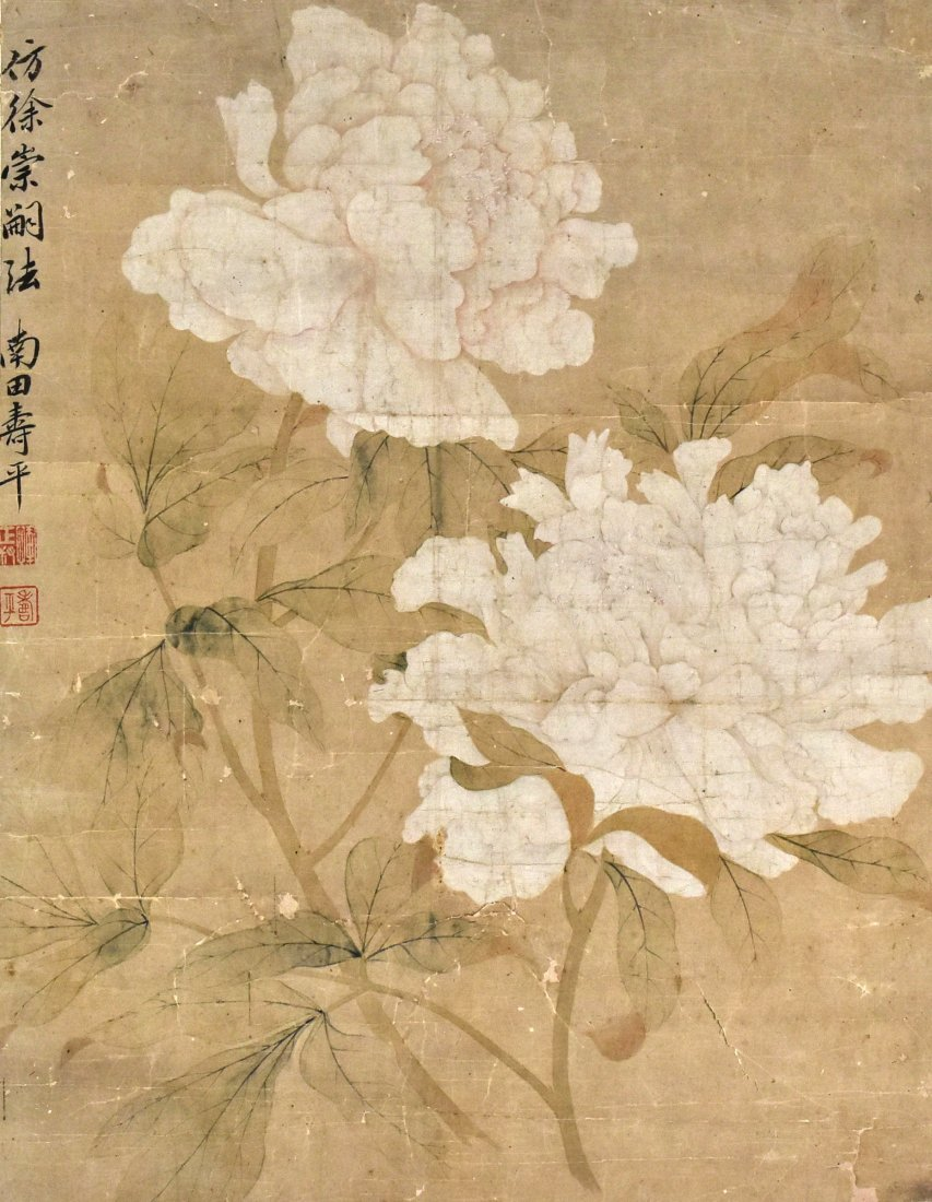 Painting of Flowers, Yun Shouping (1633 - 1690)