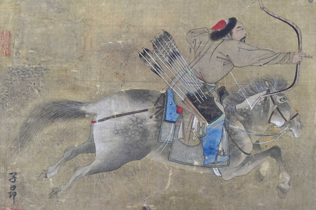 Painting of Hunting Scene, Zhi Ang Mark, Qing - 3