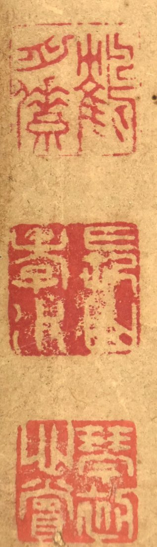 Painting & Calligraphy on Silk, Wang Shi Mark - 2
