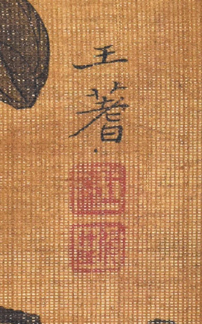 Painting & Calligraphy on Silk, Wang Shi Mark - 3