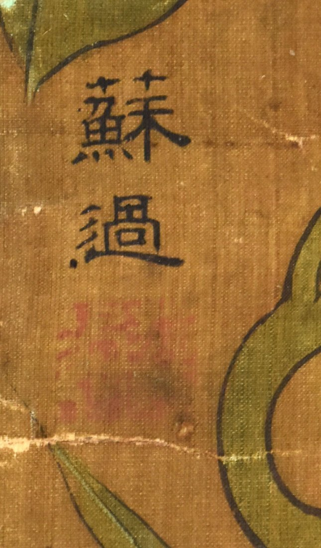 A Painting of Pine Tree & Crane, Su Guo - 2