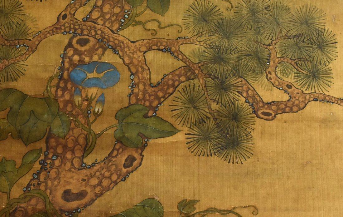 A Painting of Pine Tree & Crane, Su Guo - 4