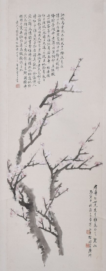 Painting of Plum Blossoms, Jin Deshu, Qing Dynasty