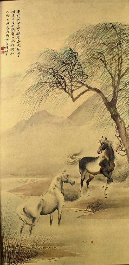 An Old Print of Two Horses, Ge Xianglan