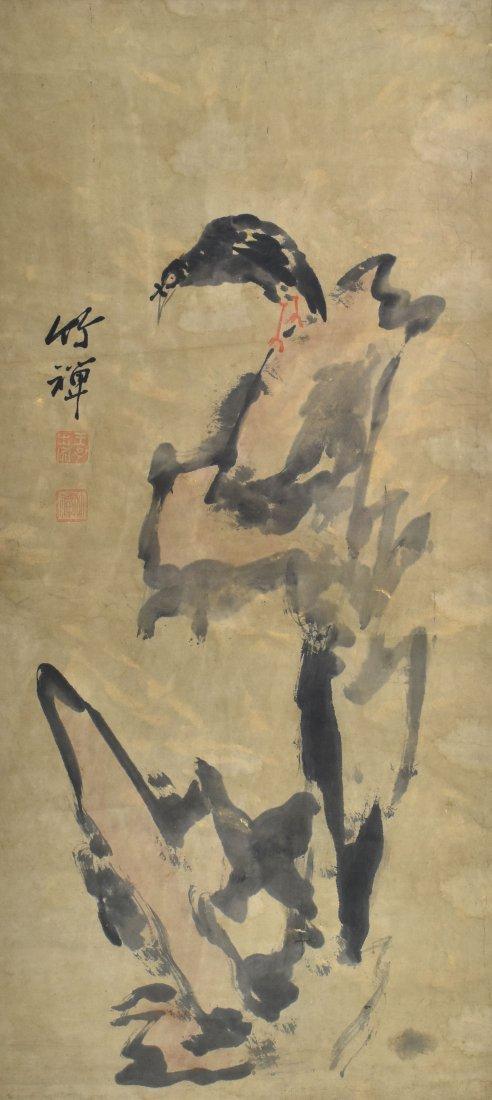 Painting of a Bird & Rock, Zhu Chan (1824 - 1901)