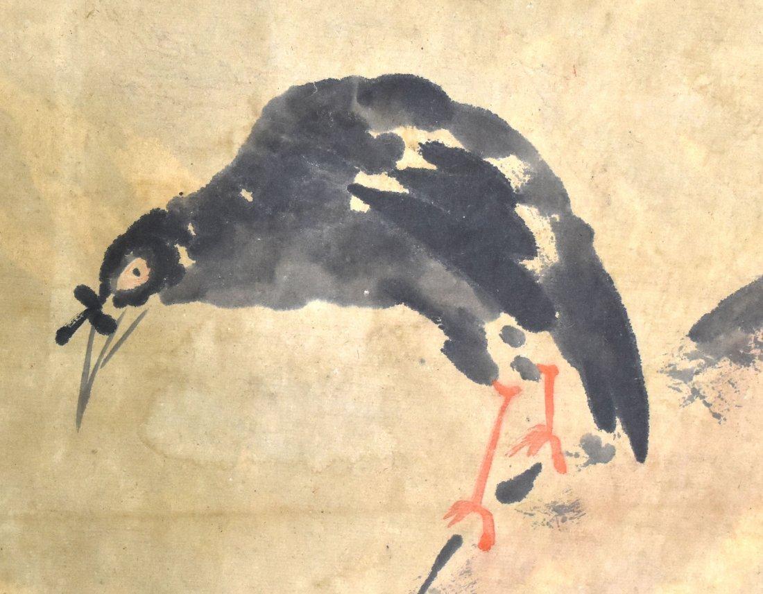 Painting of a Bird & Rock, Zhu Chan (1824 - 1901) - 3