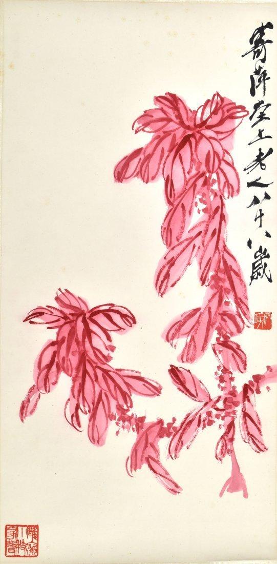 Red Chrysanthemum Painting Attributed to Qi Baishi