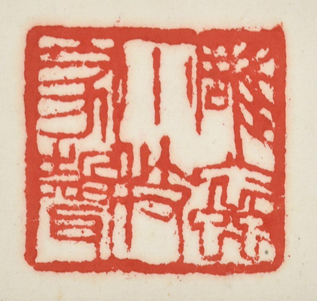 Red Chrysanthemum Painting Attributed to Qi Baishi - 2