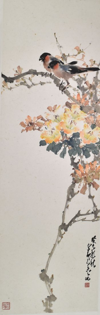 Painting of Flower & Bird, Zhao Shaoang, 1905-1998