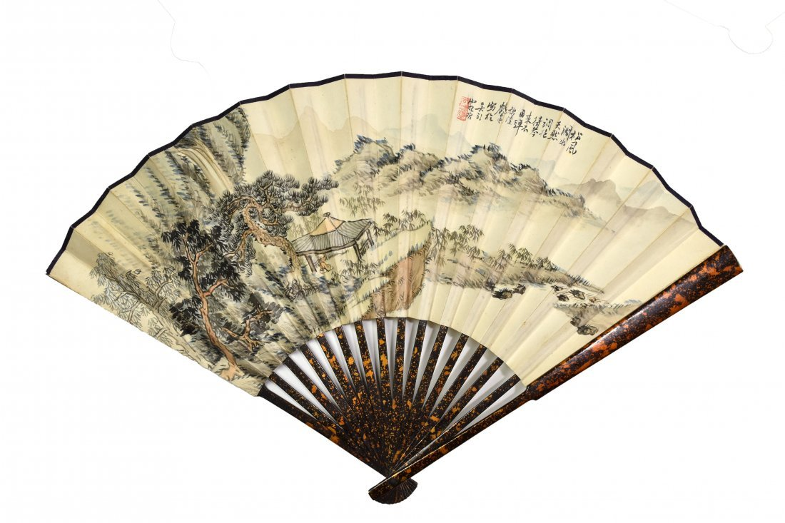 Seven Chinese Fans, 19th - 20th Century - 10
