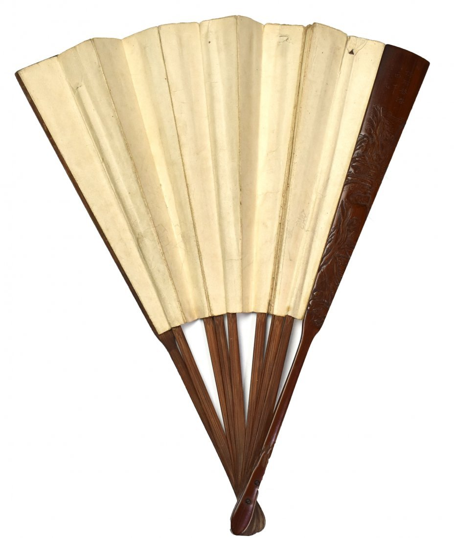 Seven Chinese Fans, 19th - 20th Century - 2