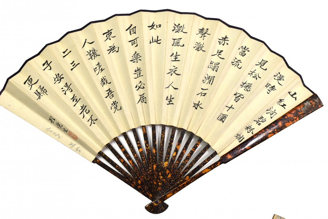 Seven Chinese Fans, 19th - 20th Century - 3