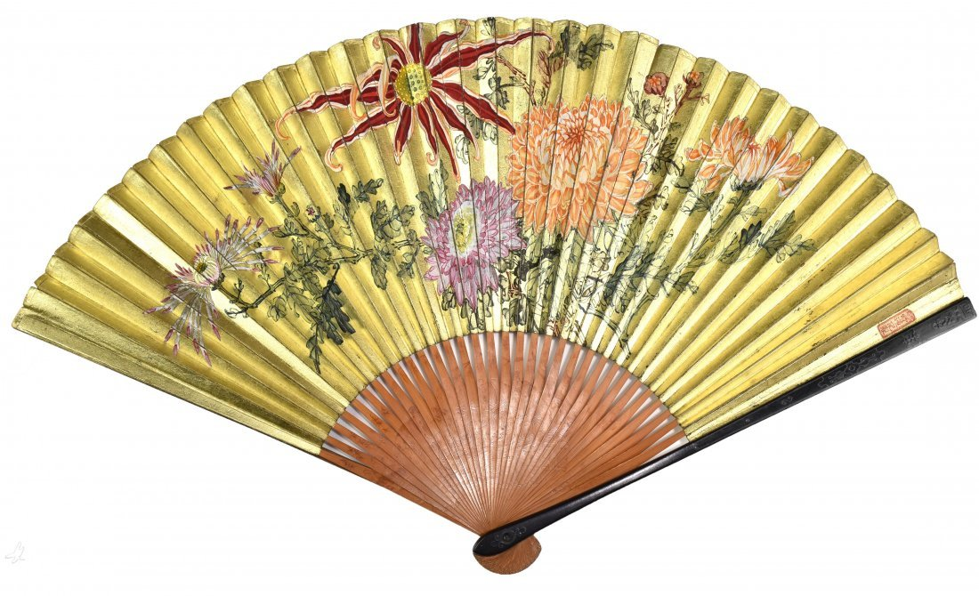 Seven Chinese Fans, 19th - 20th Century - 4