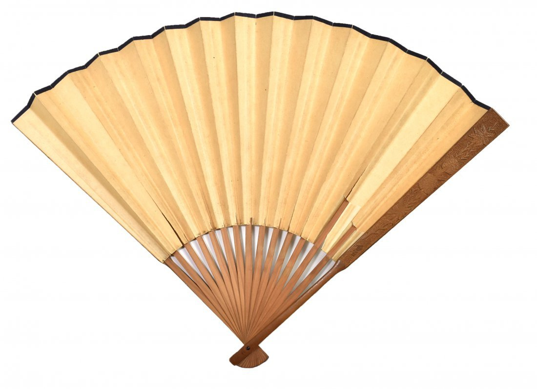 Seven Chinese Fans, 19th - 20th Century - 6