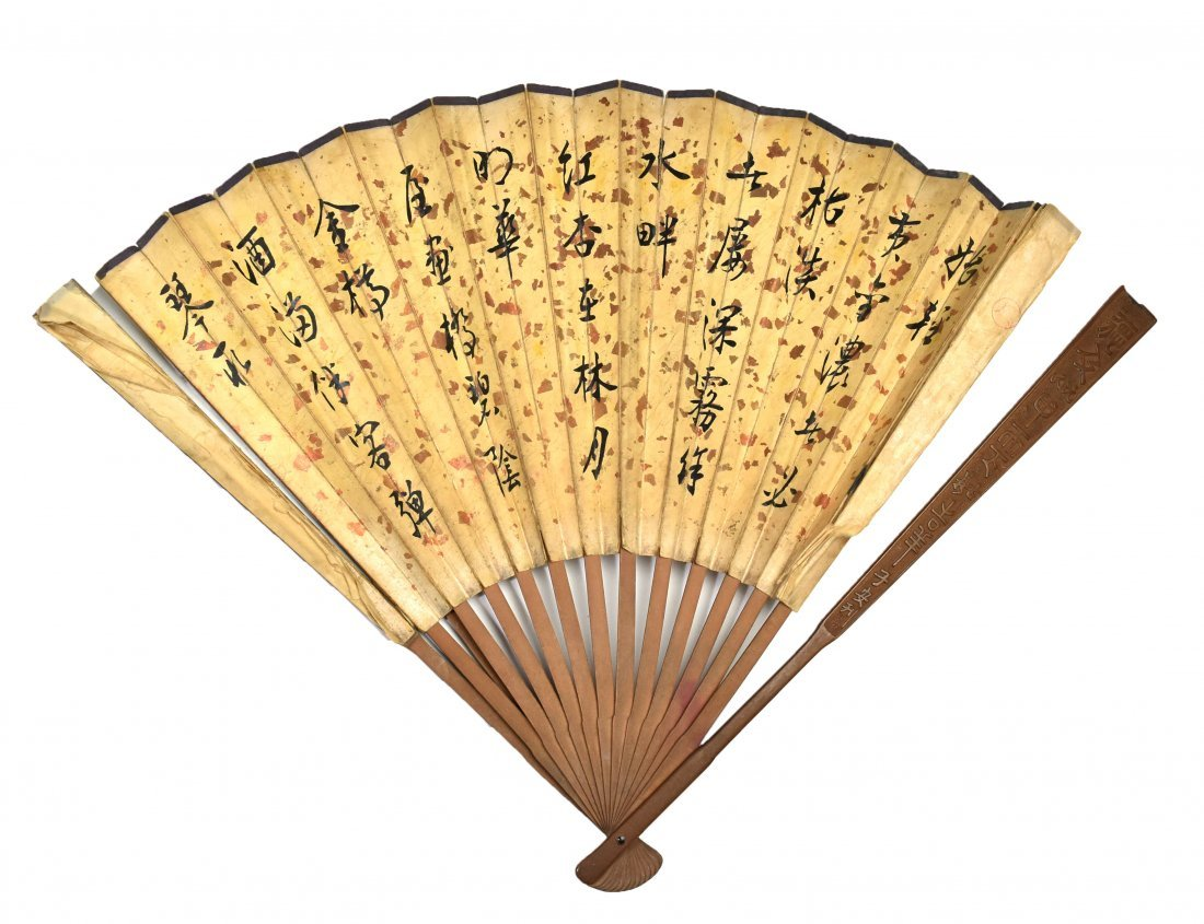Seven Chinese Fans, 19th - 20th Century - 7
