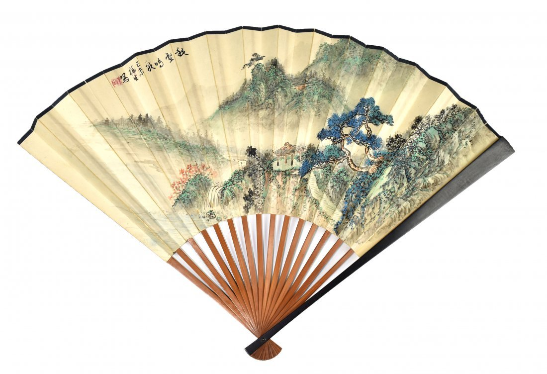 Seven Chinese Fans, 19th - 20th Century - 8