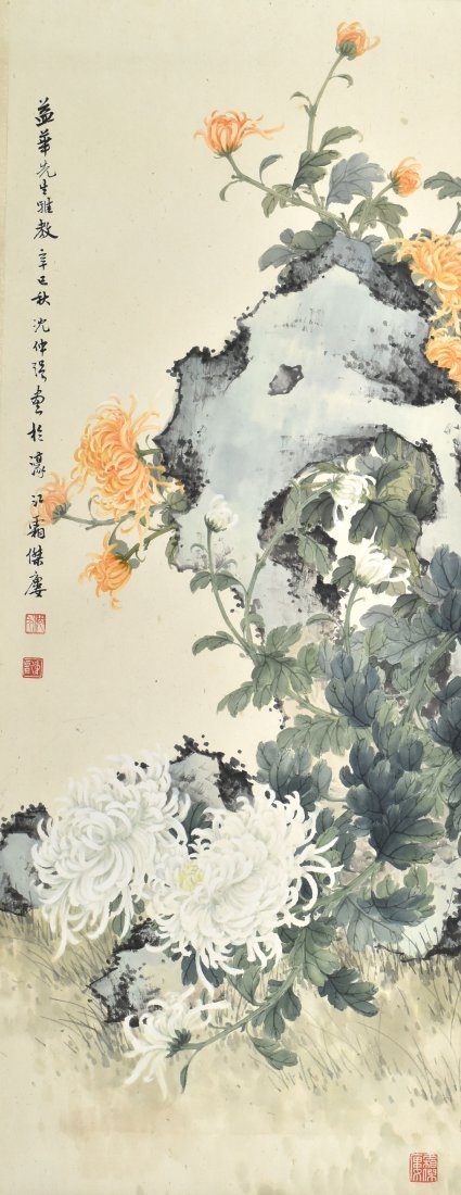 Scroll Painting of Chrysanthemum, Shen Zhongqiang