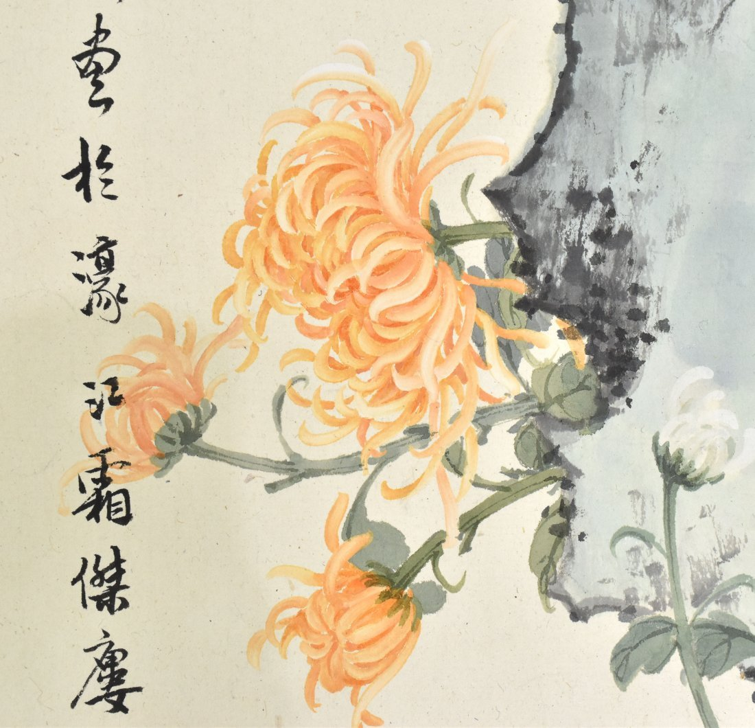 Scroll Painting of Chrysanthemum, Shen Zhongqiang - 4