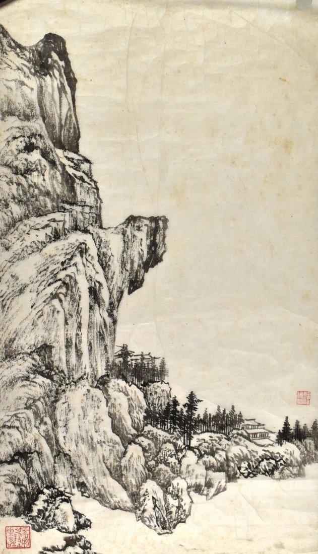 Draft Painting of Landscape, Pu Ru (1896 - 1963)