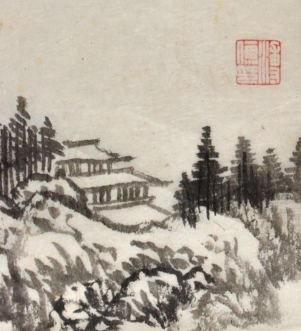 Draft Painting of Landscape, Pu Ru (1896 - 1963) - 3