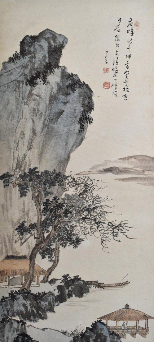 Landscape Painting, Pu Ru