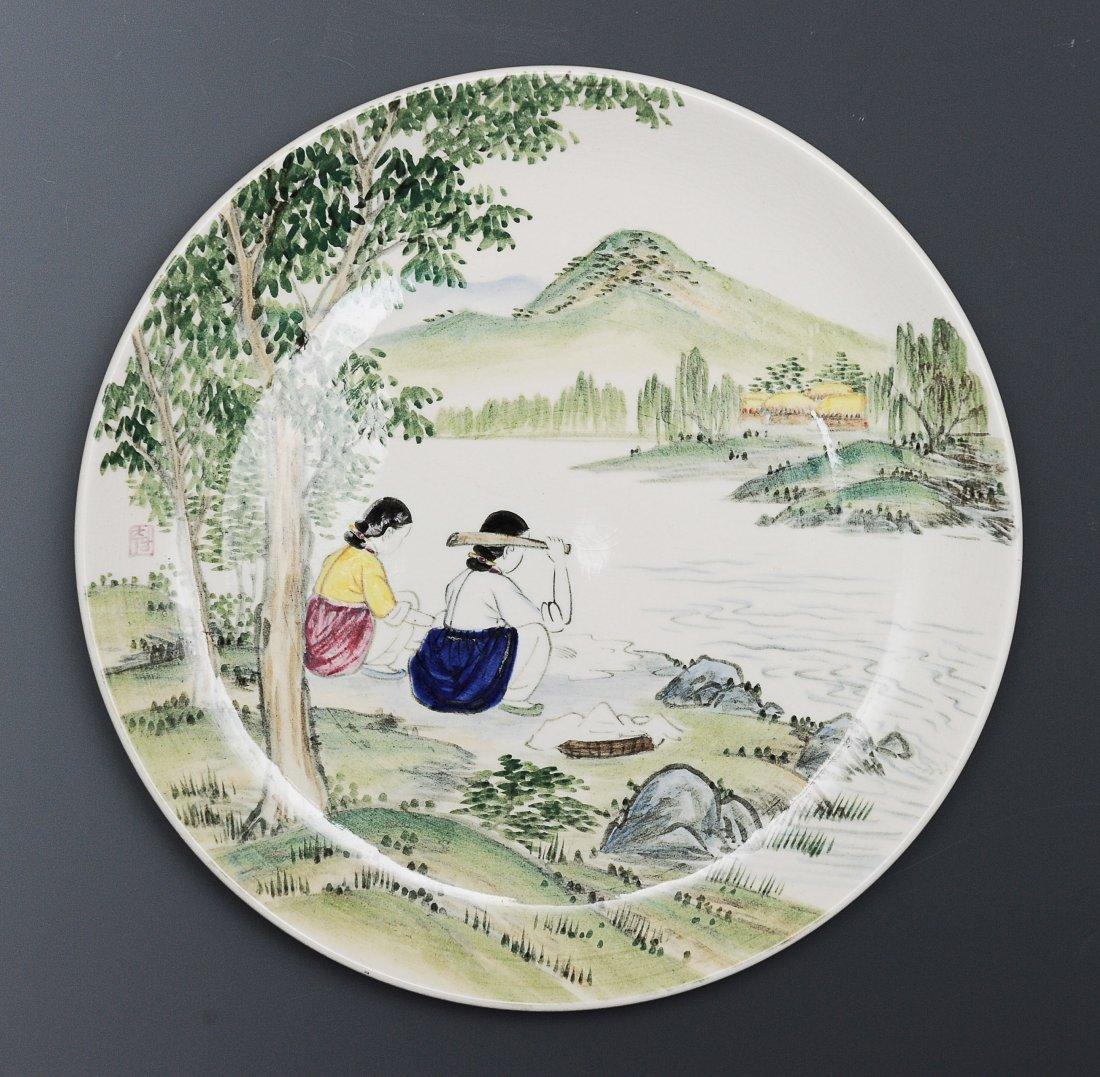 Daehan China Co. Vintage Plate, Korea