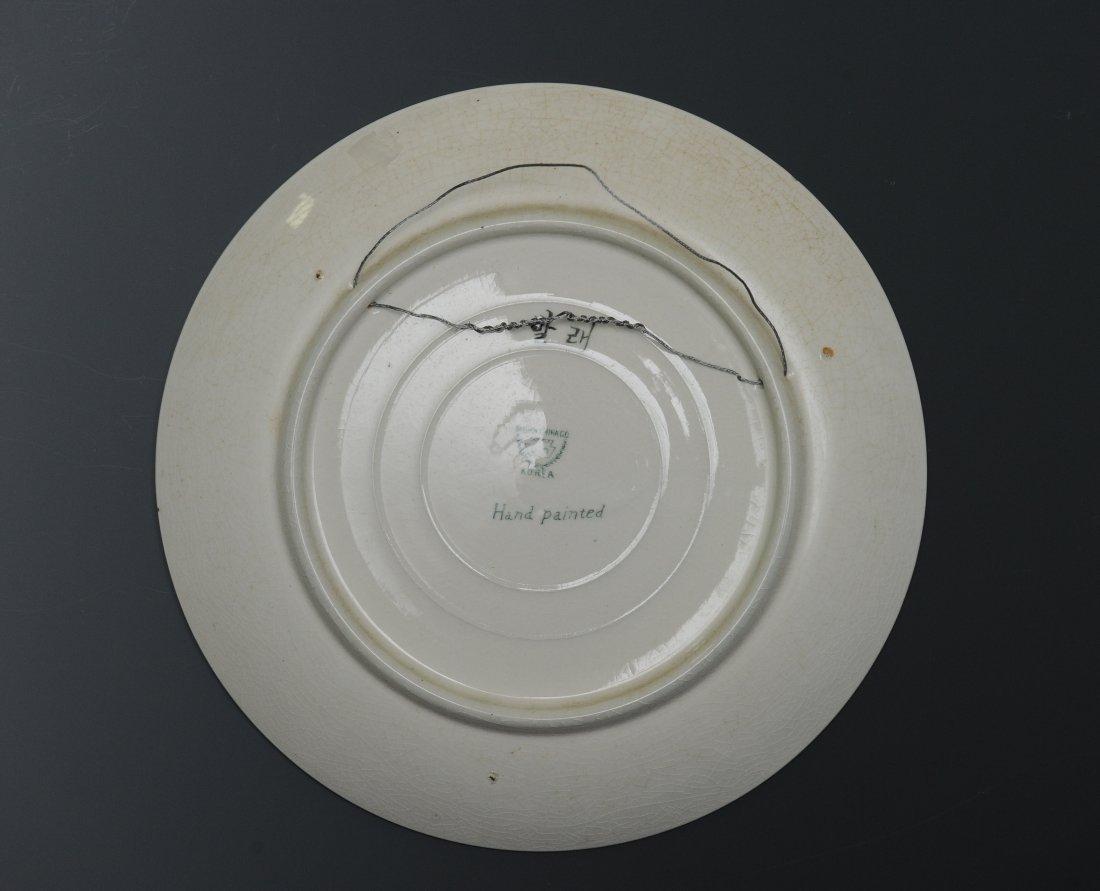 Daehan China Co. Vintage Plate, Korea - 2