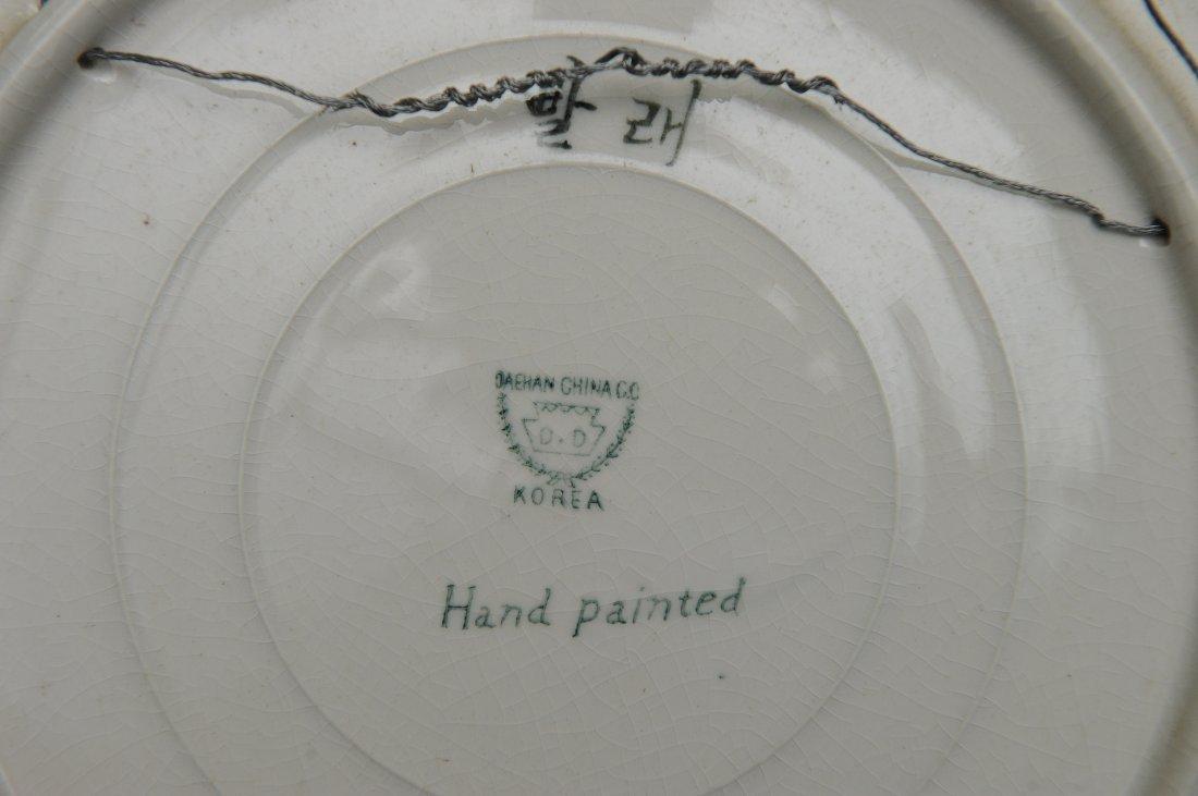 Daehan China Co. Vintage Plate, Korea - 3