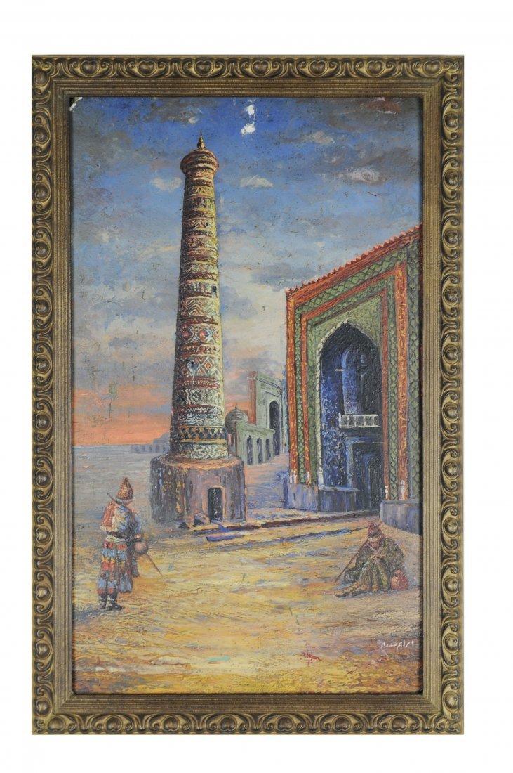 Painting of an Iranian Mosque, Ibraheem Naseem
