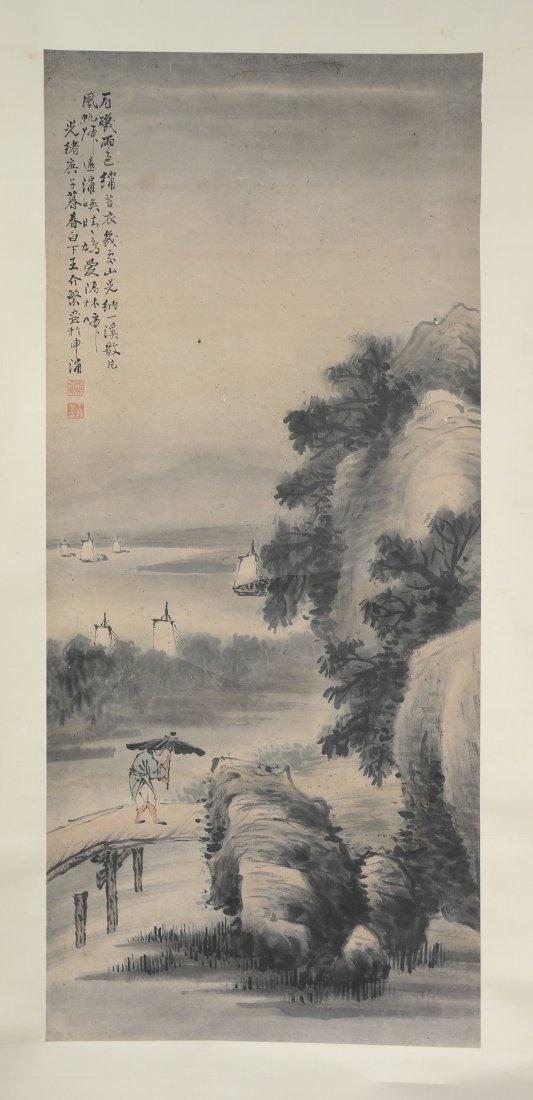 Landscape Painting by Wang Jie Fan, Qing Dynasty