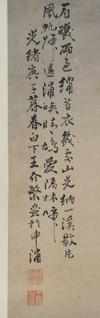 Landscape Painting by Wang Jie Fan, Qing Dynasty - 3