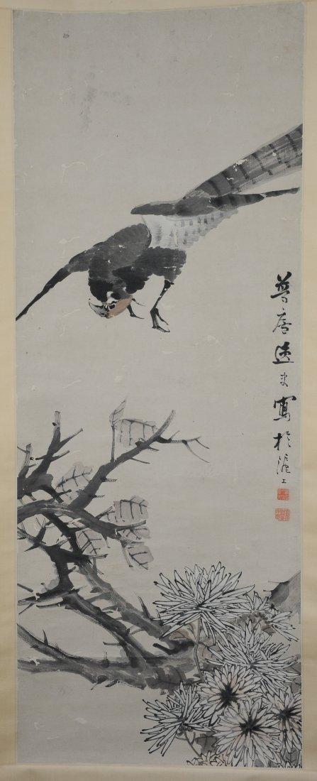 Flower & Bird Painting by Zhu Menglu (1826-1900)