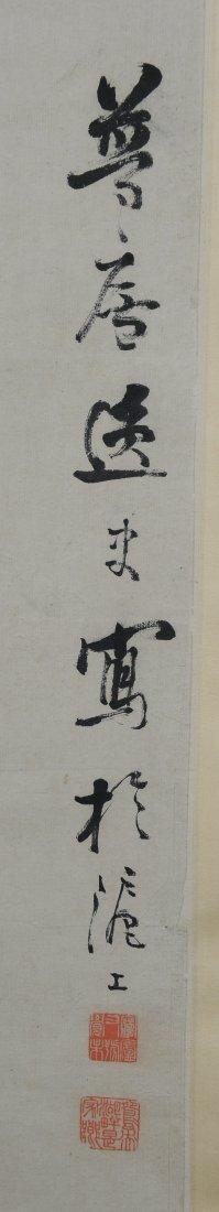 Flower & Bird Painting by Zhu Menglu (1826-1900) - 7