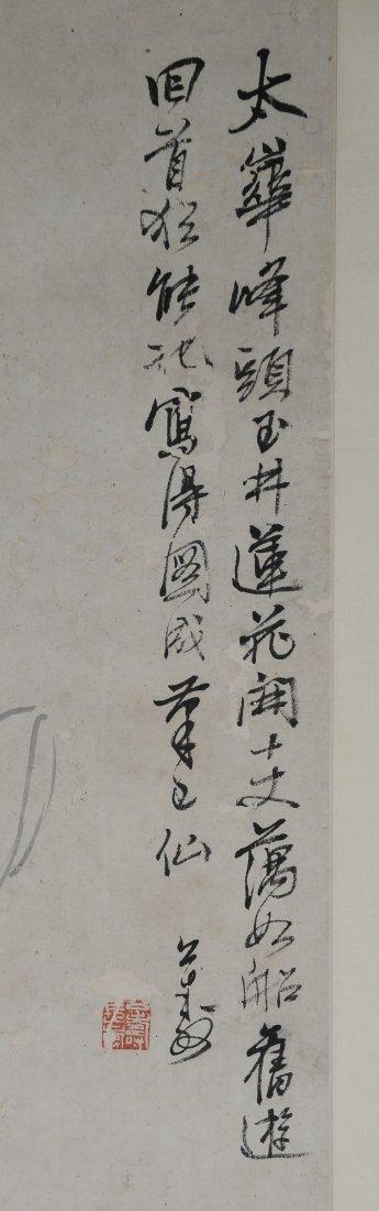 Lotus Painting by Hu Gongshou (1823 - 1886) - 6