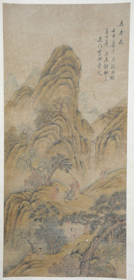 Landscape Painting by Cai Zheng Yuan (1897-1960)